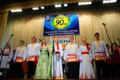 Cultural Life of SSMU